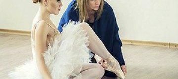 Alyosha примерила балетную пачку
