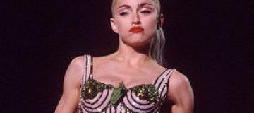 Нижнее белье Мадонны продали на аукционе