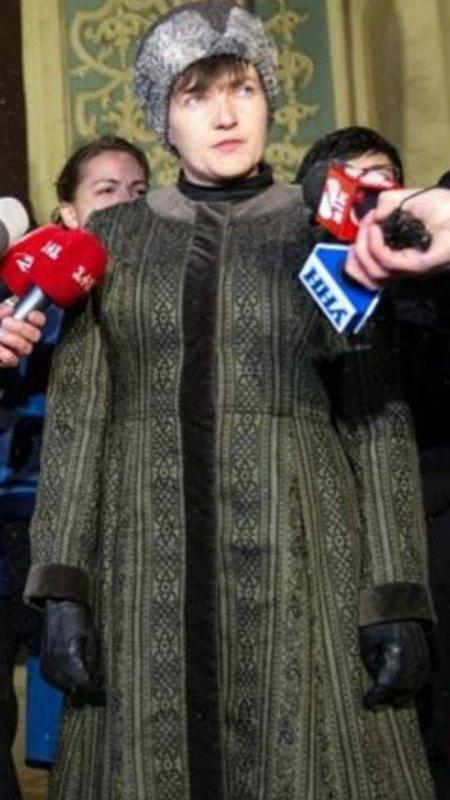 Надежда Савченко выгуляла новый концептуальный look