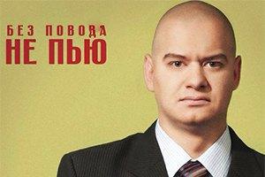 """""""Кварталовец"""" рассказал о своих родных в Крыму"""