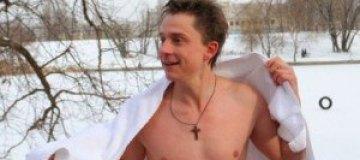 Олесь Довгий нырнул в ледяное озеро