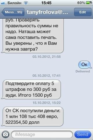 Ксении Собчак наконец вернули кругленькую сумму
