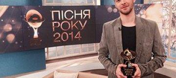 Песня Макса Барских признана лучшей в 2014 году
