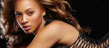 Бейонсе признали самой красивой женщиной планеты