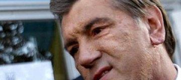 Виктор Ющенко коллекционирует женскую одежду