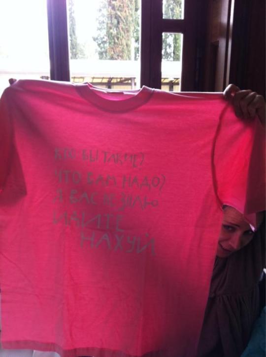 А вот и футболка с ненормативной лексикой