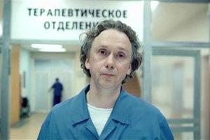 """Купитман из """"Интернов"""" развелся с женой"""
