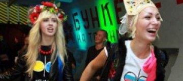 FEMEN посетили Москву