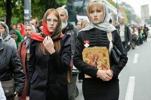 Березовская приняла участие в крестном ходе