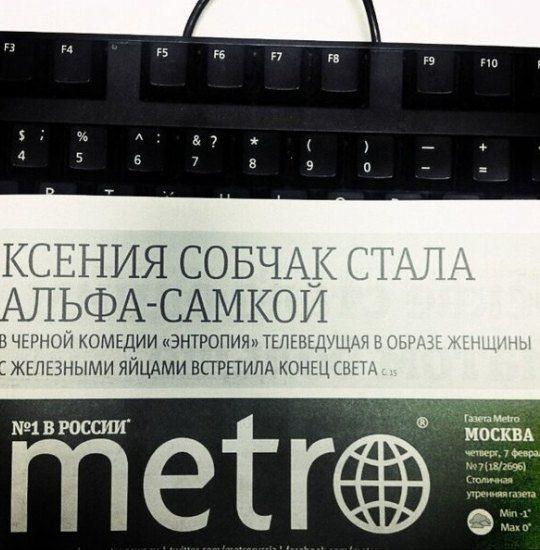 """Собчак: """"Ахах! Завтра в Москве премьера фильма где я """"в образе женщины с железными яйцами"""":)))))))"""""""