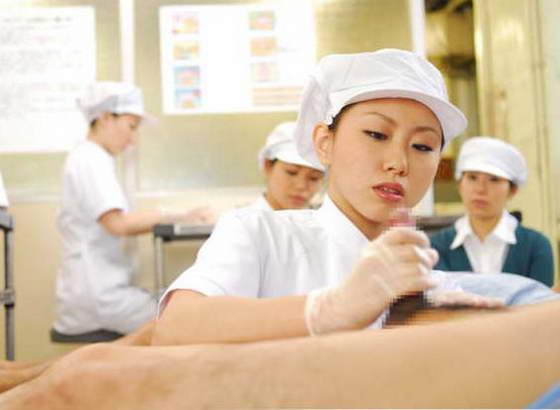 Так происходит сбор спермы в Китае