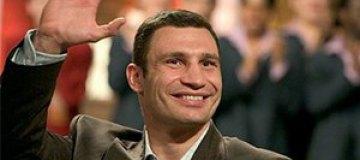 Кличко поздравил брата с днем рождения под песню Розенбаума