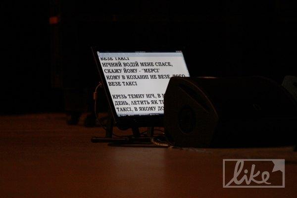 На сцене для певицы поставили суфлер