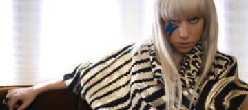 Леди Гага побила рекорд в Twitter