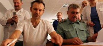 Вакарчук передал военному госпиталю рентгенаппарат за 1,8 млн гривен