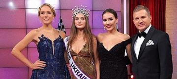 """Стало известно имя новой """"Мисс Украина-2018"""""""