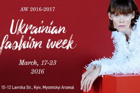 17 марта стартует 38-й сезон Ukrainian Fashion Week