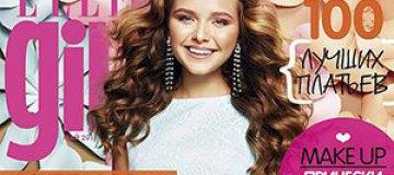 15-летняя дочь Маликова снялась для обложки журнала