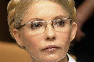 Тимошенко второй раз признана самой влиятельной украинкой
