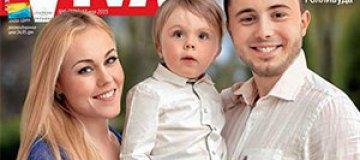 Alyosha и Тарас Тополя впервые показали малыша