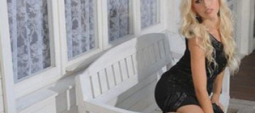 23-летняя замдиректора музея оказалась связана с министром обороны