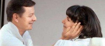 Ляшко с женой Роситой изобразили любовь