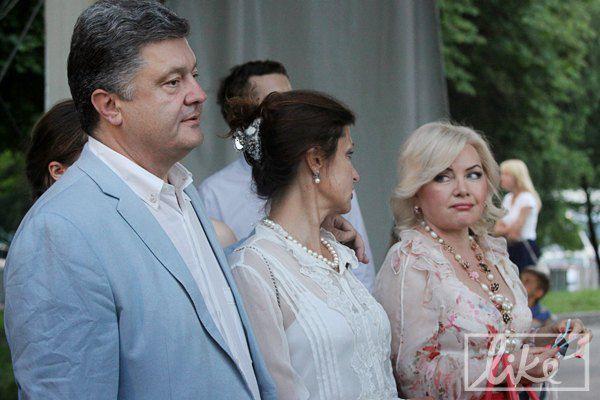 Чета Порошенко и Оксана Билозир