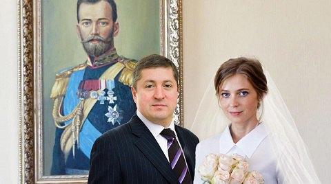 СМИ сообщили о тайной свадьбе Поклонской