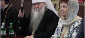 Людмила Янукович осчастливила молодых священников