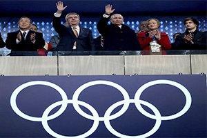 В Сочи стартовала церемония открытия Олимпиады