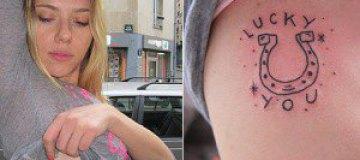 Скарлетт Йоханссон сделала странную татуировку