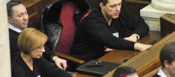 Нардеп пришел в Верховную Раду в куртке за €85 тыс.