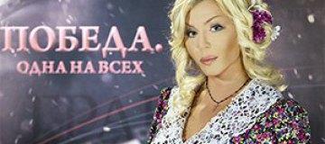 Украинские звезды исполнят военные песни в День Победы