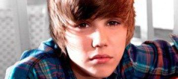 17-летний Бибер пройдет тест на отцовство