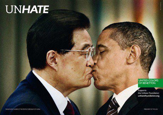 Лидер Китайской народной республики и президент США