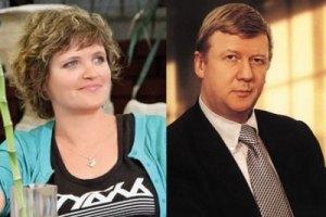 Дуня Смирнова и Анатолий Чубайс впервые вышли в свет вместе