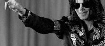 Рукопись стихотворения Майкла Джексона уйдет с молотка