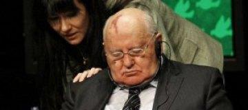 Горбачев задремал во время обсуждения острых социальных проблем