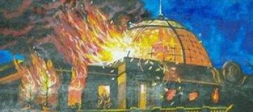 В Киеве показали картину с горящей Верховной Радой