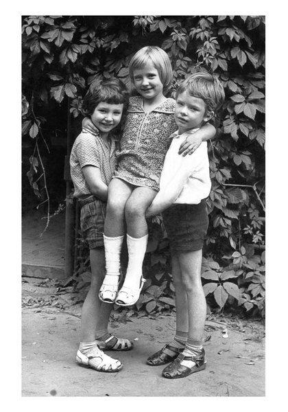 Андрей Данилко с друзьями детства