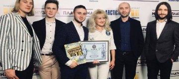 Группа «Антитела» установила рекорд Украины