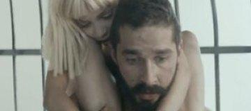 Провокационный клип с голым Шайей ЛаБафом взорвал Интернет