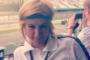 Сичкарь побывала на гонках с сыном Януковича