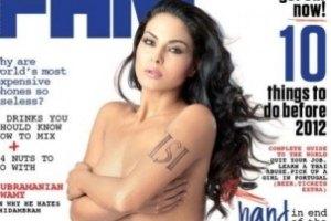 Мусульманская актриса готова раздеться для Playboy за $1 млн