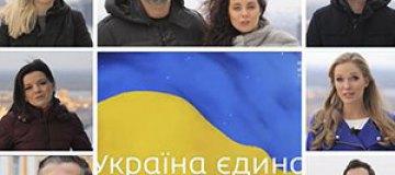 Украинские звезды продолжают объединять Украину