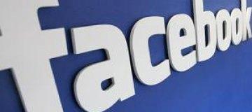 Мать подала в суд на сына, который мешал ей сидеть в Facebook