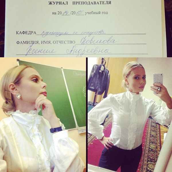 Солистка Блестящих Ксения Новикова стала преподавателем