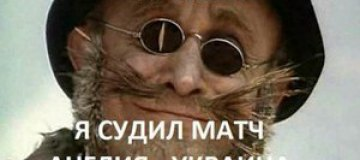 """Очки нннада?"": Интернет взорвался фотожабами на гол Девича"