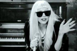 Леди Гага откроет MTV Video Music Awards