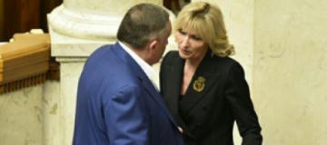Ирина Луценко пришла в Раду в пиджаке за 76 тысяч гривен